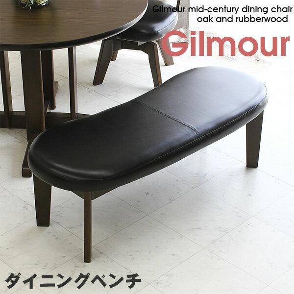 【送料無料】ダイニングチェアー ベンチ 椅子 木製 人気 おしゃれ 北欧 カフェ 05P03Dec16
