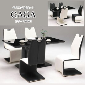 【ポイント5倍&5%OFFクーポン5/16まで】ガガ GAGA ダイニング5点セット ダイニングテーブル ダイニングチェア4脚 強化ガラス エナメル塗装