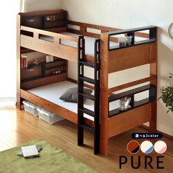送料無料2段ベッド子供部屋子供大人用大人ベッド高耐荷重高耐荷重ベッド耐震耐震対策スペース高さ調節可能カラフル木製ベッド頑丈【ピュア】2段ベッド