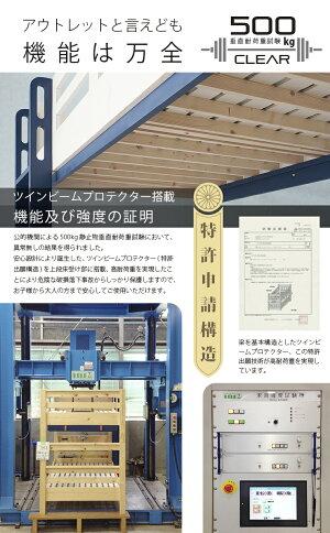 耐荷重900kg安心の2段ベッド揺れに強く分離しない耐震構造beamstructure2段ベッド
