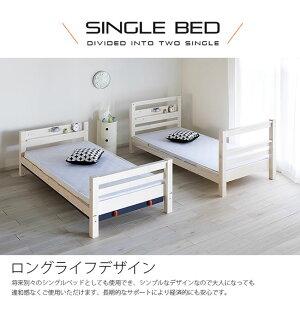 【代引不可】二段ベッド2段ベッドベッドベッドフレーム子供子どもキッズ耐荷重900kg安心の2段ベッド揺れに強く分離しない耐震構造ブラウンライトブラウンバレンシア2段ベッド