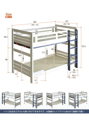 【イーニー】耐荷重300kg送料無料Beamstructure特許構造安心安全のエコ塗装LED照明付き宮棚付き2段ベッドWH・NA・LBR/NV・WH・LBR・OV・DARKアウトレット耐震構造二段ベッドロフトベッド2段ベット二段ベットロフトベット子供用大人用業務用対応宮付き