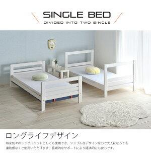 二段ベッド2段ベッドベッドベッドフレーム子供子どもキッズ耐荷重900kg安心の2段ベッド揺れに強く分離しない耐震構造beamstructure2段ベッド