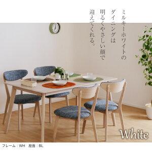 【お得な家具あります!!】ダイニングテーブル食卓テーブルダイニングモダンテイストジャーニー135ダイニング5点セット