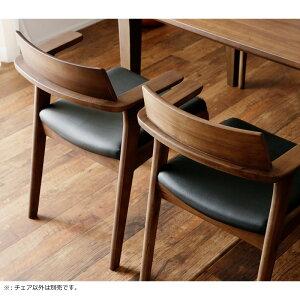 【23日得々SALE】チェコCZECHダイニングダイニングチェアチェア2脚セット椅子イスいす食卓用シンプルひじ掛け肘付きスタイリッシュモダン木製無垢材PVCクッションナチュラルブラウン北欧