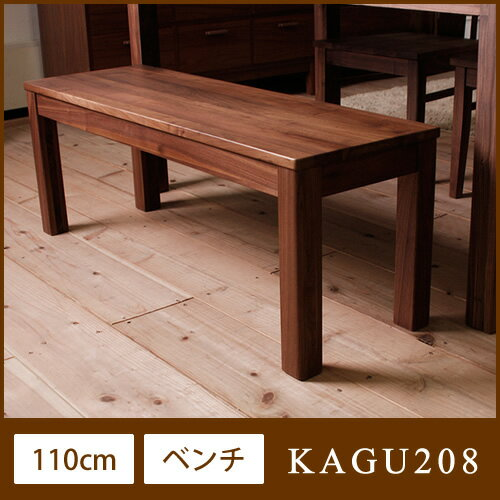 No Dining Bench Backrest Bench Solid Walnut Bench Chair Walnut Modern Chic  Nordic Board Of Larc (lu0027Arc) Walnut Solid Wood Bench 110 [110 Cm Width]  (Chair)