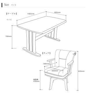 ダイニング135テーブルセット5点セット無垢ウォールナットダイニングセットベンチチェアくるみモダンシック北欧板座Larc(ラルク)ウォールナット無垢材ダイニング5点セット[135cm幅](PVC座)