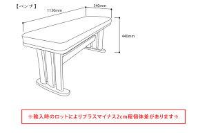 ダイニングテーブルセット5点セットダイニングセットベンチチェアシック木製ナチュラル肘付き回転回転椅子PVC座グランデダイニング5点セット[テーブル140cm幅](PVC座)