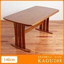 ダイニングテーブル テーブル 食卓 食卓テーブル 机 木製 ナチュラルグランデ ダイニングテーブル[テーブル140cm幅]