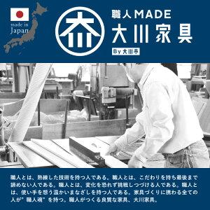 送料無料レッタ60-4段幅60cm高さ140cmシェルフ書棚本棚収納ラックボックス国産日本製オープンラックウォールナットホワイトオーク木製自社工場生産