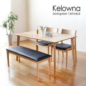(ダイニングダイニングセットホワイトオーク)Kelownaケロウナダイニング4点セットチェアテーブルベンチダイニングベンチダイニングテーブルダイニングチェアホワイトオーククッション椅子