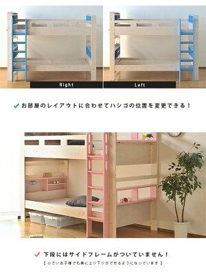 ピュア2段ベッド