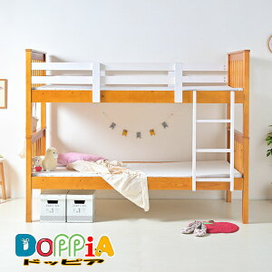 DOPPIAドッピア2段ベッド9色から選べるカラーバリエーション2段ベッド二段ベッド社員寮学生寮ゲストハウス民宿宿舎民泊