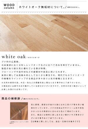 プリンセス150cmダイニングテーブル5点セットホワイトオークPVCチェア