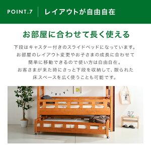 (耐荷重900kg安心の3段ベッド揺れに強く分離しない耐震構造特許申請構造)beamstructure3段ベッド