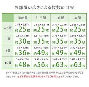 ジョイントマット超大判60木目調タイプ32枚組6畳1cm厚フローリング風おしゃれ木目マット61.5cm×61.5cm大判防音キズ防止