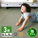 【超SALE 11日01時59迄】ジョイントマット 大判 約3畳 55.5×55.5 15枚 畳 たたみ 1.2cm厚 和室 和風 涼しい 涼風 タ…