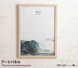 アートパネル 砂漠 desert 森林 forest mountain ocean 山 シンプル 海 アート デザイン おしゃれ 壁掛け アートポスター 風景