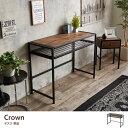 デスクパソコン 収納 pc Crown おしゃれ 一人暮らし 収納 シンプル 木製 ワンルーム 天然木 100 男前インテリア
