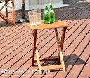 ガーデンテーブル サイドテーブル ガーデニングテーブル テーブル 折りたたみ 安い 木製 シンプル リシュー【テーブル…