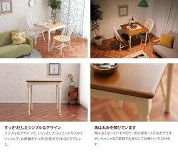 【幅74cm】Macchiatoダイニングテーブル単品ホワイト/ナチュラル(マキアート)