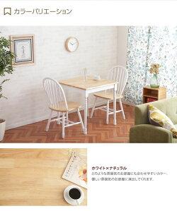 【幅74cm】テーブルダイニングカントリー調天然木コンパクト北欧アンティーク組立品自然素材ユーズド加工シック
