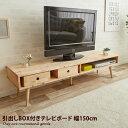 テレビ台 テレビボード TV台 TVボード ローボード 化粧台 作業台 テーブル 木製 収納棚 ラック 棚 シンプル インテリ…