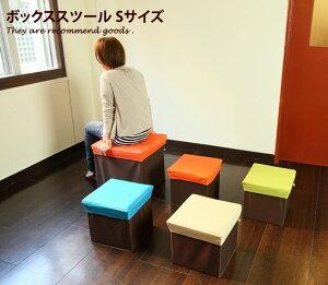 座れる収納ボックス スツール 収納 木製 ボックス かわいい オットマン 折りたたみ モダン S 北欧 おしゃれ ボックススツール イス アンティーク 収納庫 チェア おしゃれ家具