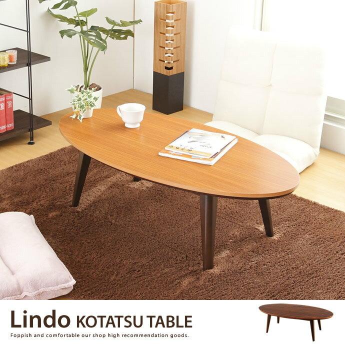 Kotatsu Table Japanese Kotatsu Kotatsu Heating Center Table Table Lind Oval  20% Off Modern Simple Simple Nordic Lindo Kotatsu Table 10P02jun13