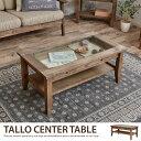 テーブル テーブル ローテーブル コレクションテーブル ガラス天板 カントリー家具 %OFF 北欧 シンプル モダン 天然木