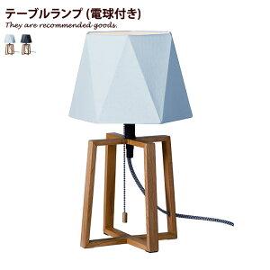 テーブルランプ 照明 テーブル 間接照明 ライト espresso デスクライト スタンドライト おしゃれ家具 フロアライト エスプレッソ おしゃれ ホワイト スタンド照明 北欧 グレー