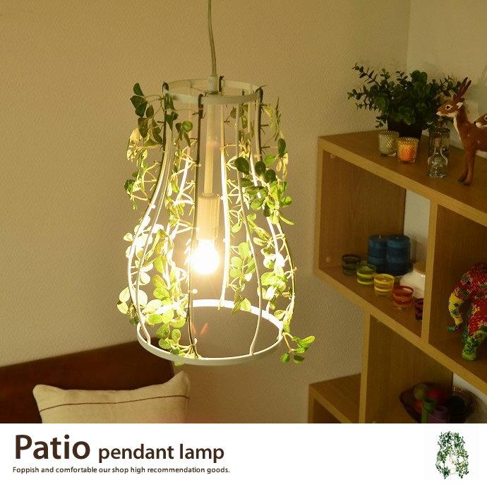 ペンダントライト E17 観葉植物 フォレスト 造花 レトロ 照明器具 アンティーク 北欧 洋風 幻想 天井照明 ペンダント ダイニング 照明 シンプル モダン