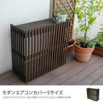 Garden Furniture With Storage kagu350 | rakuten global market: outdoor unit cover wooden 88