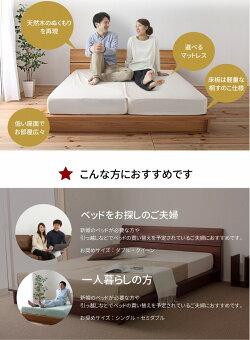 【セミダブル】Mundoデザインローベッドキャナルオーク【高密度アドバンスポケットコイル】
