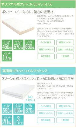 [セミダブル][フレームのみ]Shelly[フロアベッド]ロータイプ棚付[幅139cm]強化樹脂シンプルオシャレコンセント付