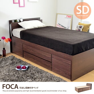 with storage bed storage box bed under storage storage with pull out leader with high capacity storage semi double bed 20 off fashionable store nordic - Double Bed Frame With Storage