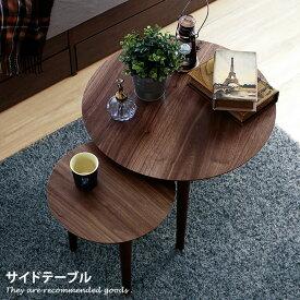 サイドテーブル テーブル ナイトテーブル ソファテーブル ソファーテーブル 木製 寝室 コンパクト 円形 リビング ベッドサイドテーブル