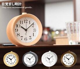 【10%OFF!!マラソン限定タイムセール!!】時計 置き時計 目覚まし時計 クロック 子供 シンプル 北欧 アンティーク シンプル おしゃれ デザイン リキアラームクロック インテリア 木枠 モダン
