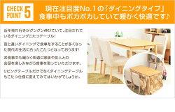 【単品】こたつテーブルこたつテーブルデスクコンパクトおしゃれ継ぎ脚カジュアルArtena