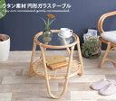 ガラステーブル ガラス テーブル ローテーブル センターテーブル コンパクト リビングテーブル ボタニカル 円型 リビ…