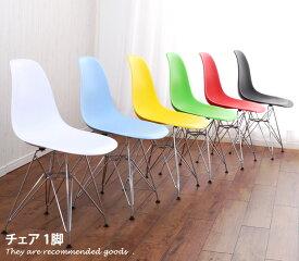 イームズチェア イームズ チェア dsr ダイニングチェア イス 椅子 おしゃれ おしゃれ家具 北欧 シェルチェア ダイニングチェアー リプロダクト イームズチェアー ダイニング リビング いす インダストリアル 木製 デザイナーズ デザイナーズチェア モダン シンプル eames