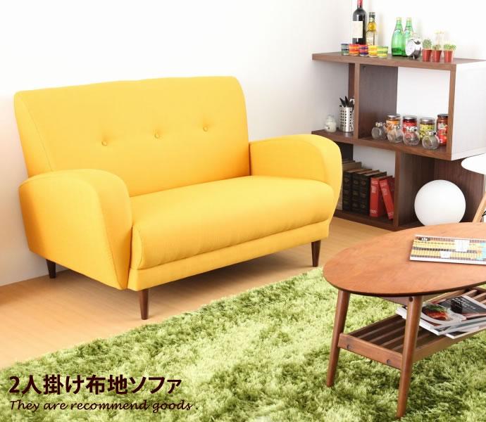 ソファ ソファー ARINKO sofa 2P(布地) おしゃれ 2人掛け ラブソファー 二人掛け 格好いい 2人掛けソファー シンプル カラフルソファ 北欧 2人掛用 ハイバック 通販 布地 モダン 2人がけ用