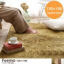 【130cm×190cm】 【長方形】 ラグマット Feemo フィーモ ホットカーペット対応 ラグマット