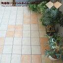 タイルパネル デッキパネル ベランダタイル 30×30 タイル ジョイントパネル ガーデニング パネル ガーデン バルコニ…