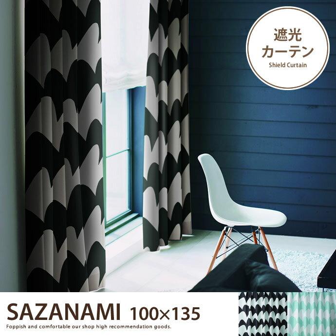 SAZANAMI サザナミ【100cm×135cm】1.5倍ヒダ ウォッシャブル 遮光2級 形状記憶 可愛いオシャレ 1枚 遮光 日本製 北欧 カーテン 遮光カーテン