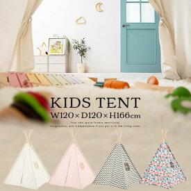 子供 テント 室内 簡単設置 バニラホワイト/ミルキーピンク/シェブロン/ガーランド ETC001573
