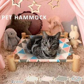 ハンモック ねこ いぬ 小型動物 木製 バニラホワイト/ミルキーピンク/シェブロン/ガーランド ETC001576