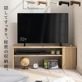 テレビ台 約 90cm ケーブル収納 木目調 32型対応 オーク×ホワイト/オーク/ホワイト/ウォールナット×ブラック/ウォールナット TVB018116