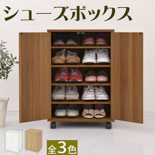 【600円引き】 扉付き シューズボックス 積み重ね可能 全三色 SBX100775