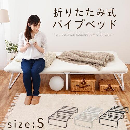 シングルベッド 金属製 ベッド下収納可 折畳み 完成品 全2色